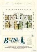昂展公园里3室2厅2卫120平方米户型图