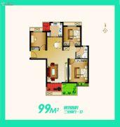 安联生态城3室2厅1卫99平方米户型图