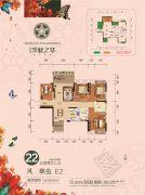 信昌・棠棣之华3室2厅2卫106平方米户型图