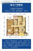 耀江・文鼎苑3室2厅1卫89平方米户型图