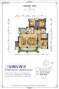 北大资源博雅3室2厅2卫109平方米户型图