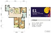 中信城3室2厅2卫131平方米户型图