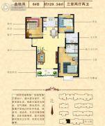 金桂湾3室2厅2卫129平方米户型图