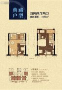 珠光御景壹号4室2厅2卫92平方米户型图