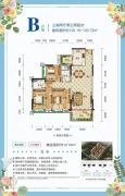 珠江・愉景雅苑3室2厅2卫120平方米户型图
