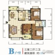 华宸东区国际3室2厅2卫120平方米户型图