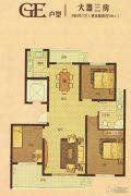 锦绣华庭3室2厅1卫115平方米户型图