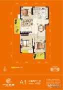 天筑・七彩城3室2厅1卫112平方米户型图