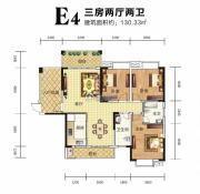 九华新城3室2厅2卫130平方米户型图