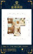 金港奥园2室2厅2卫99平方米户型图