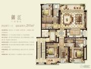 时代滨江4室2厅3卫205平方米户型图