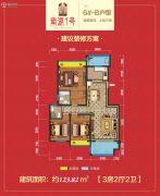 南湖1号3室2厅2卫0平方米户型图