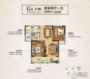 悦达・悦珑湾2室2厅1卫95平方米户型图