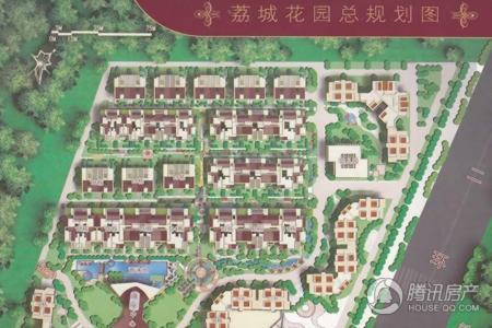 荔城花园-楼盘详情-广州腾讯房产