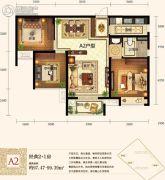城中半岛2室2厅1卫97--99平方米户型图