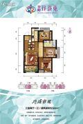 华阳金街3室2厅1卫100平方米户型图
