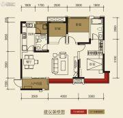 保利玫瑰花语3室2厅2卫93平方米户型图