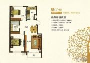 印象江南3室2厅2卫89平方米户型图