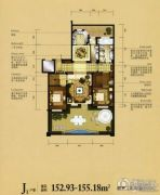 瑞城御园4室3厅3卫152--155平方米户型图