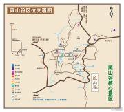 雍山谷交通图