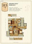 绿城・玫瑰园4室2厅2卫165平方米户型图
