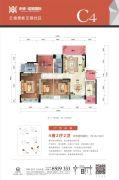中铁・诺德国际4室2厅2卫142平方米户型图