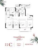 郑地美景东望4室2厅2卫145平方米户型图