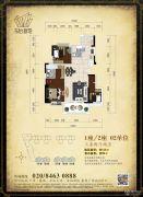 东怡新地3室2厅2卫95--118平方米户型图