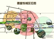 德富悦城交通图