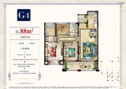 中梁・湖滨首府3室2厅2卫88平方米户型图