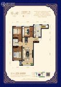 宏泰铂郡3室2厅1卫116平方米户型图