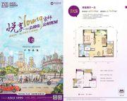 金融街金悦熙城2室2厅1卫42--54平方米户型图