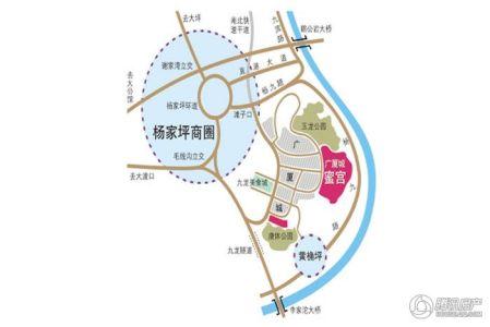 广厦城蜜宫