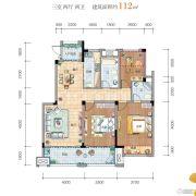 晴园3室2厅2卫112平方米户型图
