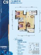 武汉中国健康谷2室2厅1卫81平方米户型图