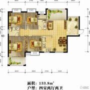 鑫厦名居4室2厅2卫133平方米户型图