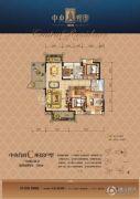 中央观邸3室2厅2卫138平方米户型图