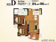 锦华御园2室2厅1卫84--86平方米户型图