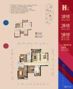龙光・君悦华庭3室2厅2卫97平方米户型图