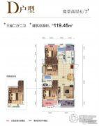 联投金色港湾3室2厅2卫119平方米户型图