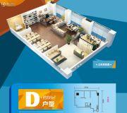 南宁江南万达广场2室2厅1卫0平方米户型图