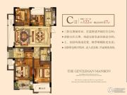 锦成・壹号公馆4室2厅2卫122平方米户型图