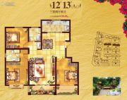 金色家园3室2厅2卫138平方米户型图