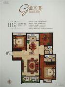 弘康・金水湾3室2厅2卫118平方米户型图