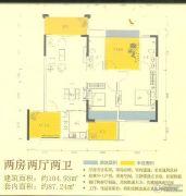 人和春天花园2室2厅2卫80--140平方米户型图