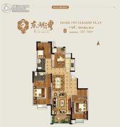 东湖湾4室2厅2卫137平方米户型图