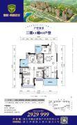 华和・南国豪苑三期4室2厅2卫107平方米户型图