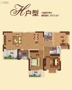 樟华国际3室2厅2卫121平方米户型图