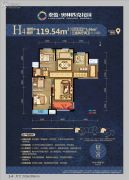 奥林匹克花园3室2厅2卫119平方米户型图