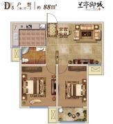 兰亭御城2室2厅1卫88平方米户型图
